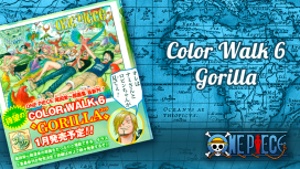 Color Walk 6 – Gorilla