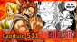 Fairy Tail #511 – Sting VS Rahkeid!